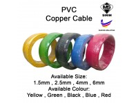 4mm PVC Cable JAYA Brand 100% Pure Copper Cable Sirim Electrical Wire - 100Meters Per Roll Wire Electrik LittleThingy