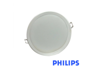 LittleThingy Philips 6 Inches / 150mm Meson 10W LED Downlight 59204