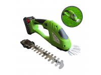 LittleThingy 21V Li-ion Cordless Grass Shear & Hedge Trimmer QNine Mesin Potong Rumput