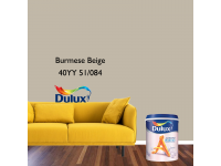 LittleThingy 40YY 51/084 Burmese Beige 5L Dulux Ambiance Pearl Glo Interior Wall & Ceiling Mid Sheen Finish Indoor Mix Paint Cat Dinding Kilat