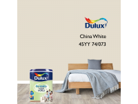 LittleThingy 45YY 74/073 China White 5L Dulux Pentalite Interior Wall & Ceiling Smooth Matt Finish Indoor Mix Paint Cat Dinding