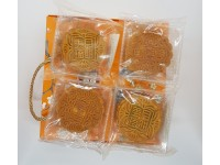 中秋月饼礼品 4pcs Moon Cake Gift For Mid-Autumn Mooncake Festival With Friends Colleague Family