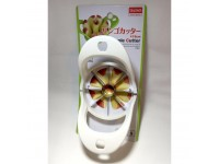 Fruit Peeler Divider Pear Apple Slicer Daiso Stainless Steel Apple Cutter LittleThingy